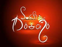 Subh Diwali Font Background. Vector illustration