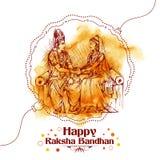 Subhadra tying Rakhi to Krishna on Raksha Bandhan. Illustration of Subhadra tying Rakhi to Krishna on Raksha Bandhan, Indian festival for brother and sister Royalty Free Stock Photo
