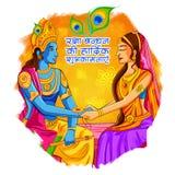 Subhadra tying Rakhi to Krishna on Raksha Bandhan. Illustration of Subhadra tying Rakhi to Krishna  with message in hindi Raksha Bandhan ki Hardik Shubhkamnaye Stock Photo