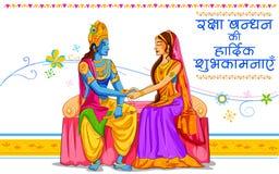 Subhadra tying Rakhi to Krishna on Raksha Bandhan. Illustration of Subhadra tying Rakhi to Krishna  with message in hindi Raksha Bandhan ki Hardik Shubhkamnaye Stock Photos