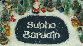 Subho Baradin孟加拉语的停止运动动画,用英语圣诞快乐 免版税图库摄影