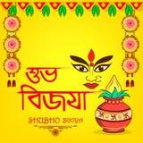 Subho Bijoya Stock Images