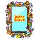 Subho Bijoya doodle drawing for mobile application Royalty Free Stock Photography
