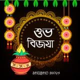 Subho Bijoya Happy Navratri Royalty Free Stock Photo