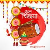 Subho Bijoya Happy Navratri Stock Images