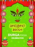 Subho Bijoya Happy Navratri Royalty Free Stock Photography