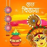 Subho Bijoya Happy Navratri Royalty Free Stock Images