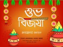 Subho Bijoya Happy Navratri Royalty Free Stock Image