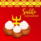 Subho Nabo Barsho. Royalty Free Stock Photos