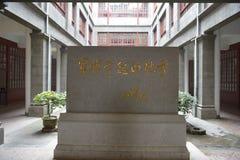 Sublevación Memorial Hall de Nanchang Bayi Imágenes de archivo libres de regalías