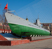 Submarine. Stock Photo