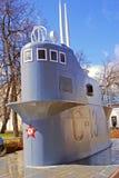 Submarine C-13 shown in Kremlin in Nizhny Novgorod, Russia. NIZHNY NOVGOROD, RUSSIA - APRIL 23, 2015: View of Submarine C-13 shown in Kremlin in Nizhny Novgorod stock image