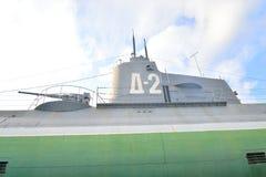 Submarine D-2 Narodovolets. Royalty Free Stock Image