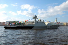 Ship Makhachkala. Submarine Makhachkala. Navy Day in Saint-Petersburg Royalty Free Stock Image