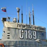 Submarino ruso Foto de archivo libre de regalías