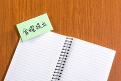 Submit By Friday; White Blank Documents with Small Message Card.  Stock Photos