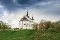 Subotiv residence of Hetman Bohdan Khmelnytsky Royalty Free Stock Images