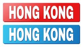 Subtítulo de HONG KONG em botões azuis e vermelhos do retângulo ilustração stock