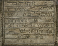Subtítulos hebreus Fotografia de Stock Royalty Free