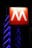 Subterráneo de M Milan en la noche Fotografía de archivo libre de regalías