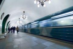 Subterráneo de Moscú Imagen de archivo libre de regalías