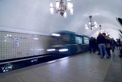 Subterráneo de Moscú Imágenes de archivo libres de regalías