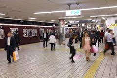 Subterráneo de Osaka Imágenes de archivo libres de regalías