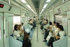 Subterráneo de Pekín Imágenes de archivo libres de regalías