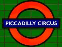 Subterráneo del circo de Piccadilly Imagen de archivo libre de regalías