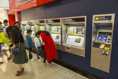 Subterráneo del MRT de Hong Kong Fotos de archivo libres de regalías
