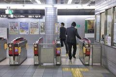 Subterráneo en Osaka, Japón Foto de archivo libre de regalías