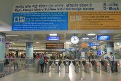 Subterráneo Nueva Deli subterráneo la India del metro Fotos de archivo libres de regalías