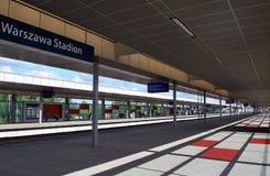Suburban railway station. Platforms, stations, trains fast suburban, glass façade, platforms, covered platforms royalty free stock photos