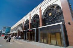 Suburban terminal building of the railway station in Kazan. Stock Photo