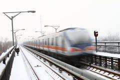 Subway in beijing china Stock Photo