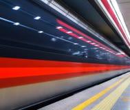 Subway of Beijing Stock Image
