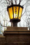 Subway entrance light Stock Images