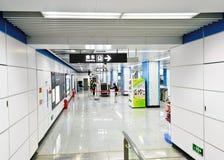 Subway interior Stock Photo