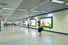 Subway interior Royalty Free Stock Images