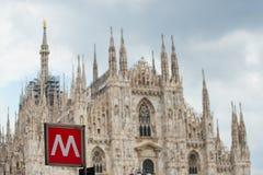 Subway in Milan's Duomo Stock Photos