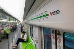 Nanjing Metro Line 3, China Stock Photography