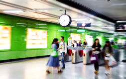 The subway platform dock,Business people activities Royalty Free Stock Images