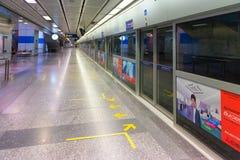 Subway Rail Station platform in Bangkok, Thailand. BANGKOK, THAILAND - 8 FEB 2016: Subway Metro MRT Rail Station platform in Bangkok, Thailand Stock Photos