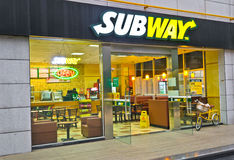 Subway restaurant Royalty Free Stock Photo