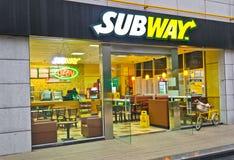Subway restaurant royalty free stock photo