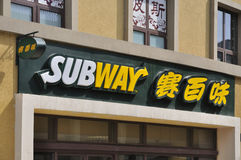 Subway Restaurants Logo, Beijing,China Stock Photo