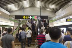 Subway in Shanghai, China. The Shanghai Metro is a rapid transit system in Shanghai, China, operating urban and suburban rail transit services to 13 of its 16 Stock Photo