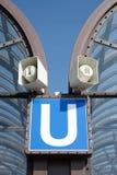 Subway sign Stock Photography