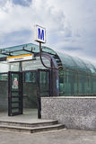 Subway sign and entrance in Bucharest , Romania Royalty Free Stock Photos