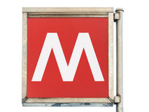 Subway sign in milan Royalty Free Stock Photo
